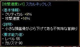20081223_07.jpg