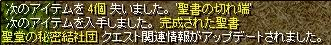 20090105_03.jpg