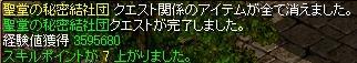 20090105_04.jpg