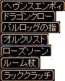 20090113_01.jpg