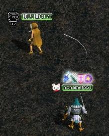 20090123_04.jpg