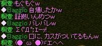 20090223_05.jpg