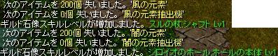20090307_03.jpg
