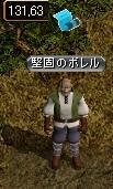 20090328_02.jpg