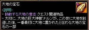 20090328_07.jpg