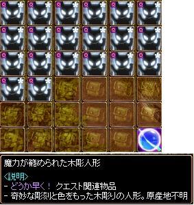 20090403_03.jpg