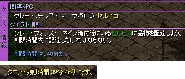 20090403_05.jpg