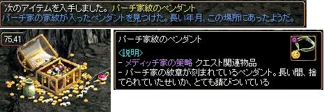 20090403_08_1.jpg