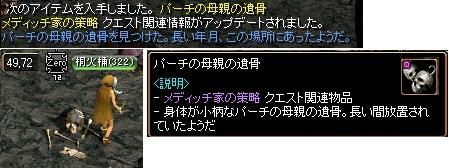 20090403_09_1.jpg