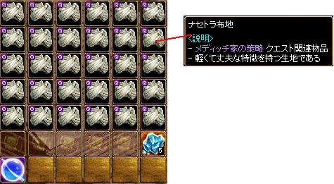 20090403_10.jpg