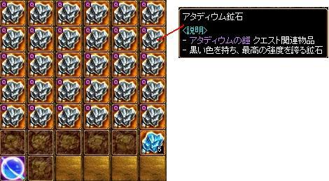 20090403_11.jpg