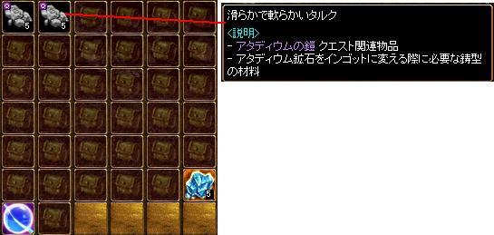 20090403_13.jpg