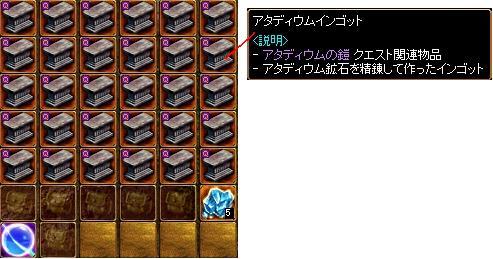 20090403_14.jpg