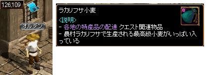 20090403_19.jpg