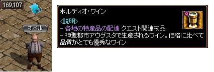 20090403_21.jpg