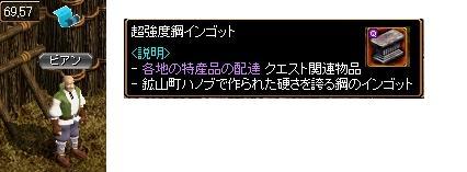20090403_22.jpg