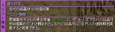 20090403_27.jpg