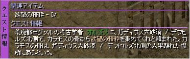 20090403_29.jpg