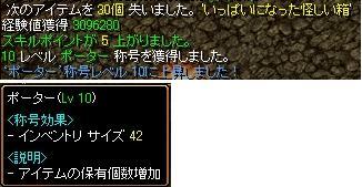 20090403_35.jpg