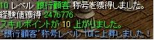 20090405_12.jpg