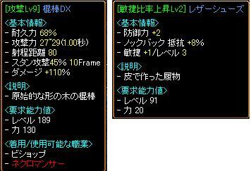 20090429_27.jpg