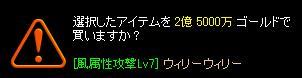 20090519_01.jpg