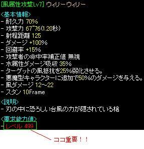 20090519_02.jpg