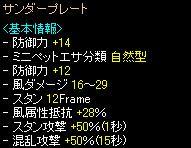 20090519_03.jpg