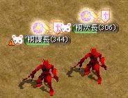 20090522_01.jpg