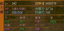 20090522_03.jpg