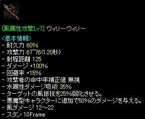 20090530_01.jpg