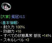 20090611_01.jpg