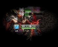 20090709_16.jpg
