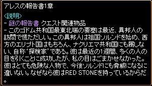 20090712_02.jpg