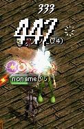20090712_06.jpg
