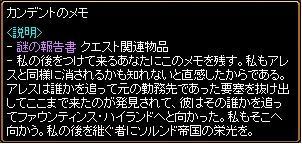 20090722_04.jpg