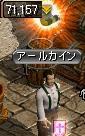20090727_01.jpg