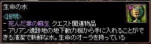 20090727_03.jpg