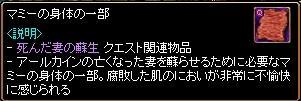 20090727_04.jpg