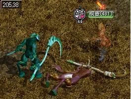 20090727_08.jpg