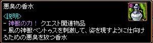20090727_11.jpg