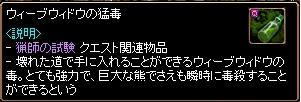 20090727_20.jpg