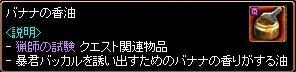 20090727_21.jpg