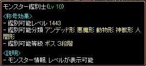 20090727_26.jpg