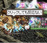 20090804_02.jpg