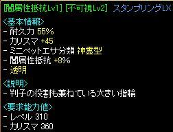 20090820_05.jpg
