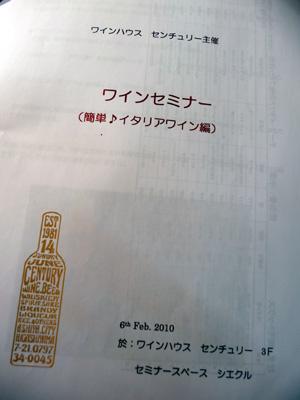 P1120091.jpg