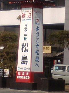 20100312094616.jpg