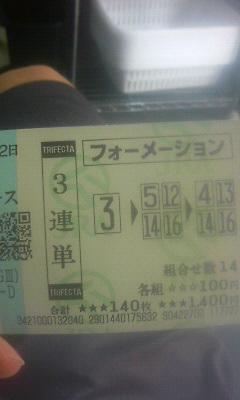 201107181204000.jpg