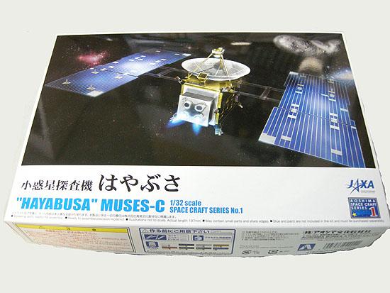 a-DSCN2048.jpg